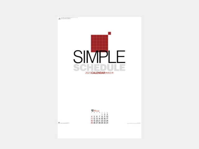 シンプルスケジュール・ジャンボ NK192  カレンダー印刷 2020年度