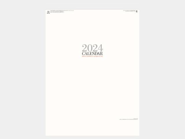 シンプルフェイス NK194 カレンダー印刷 2019年度