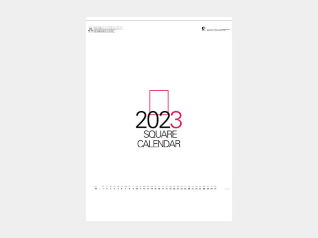スクエア文字月表 NK195 カレンダー印刷 2019年度
