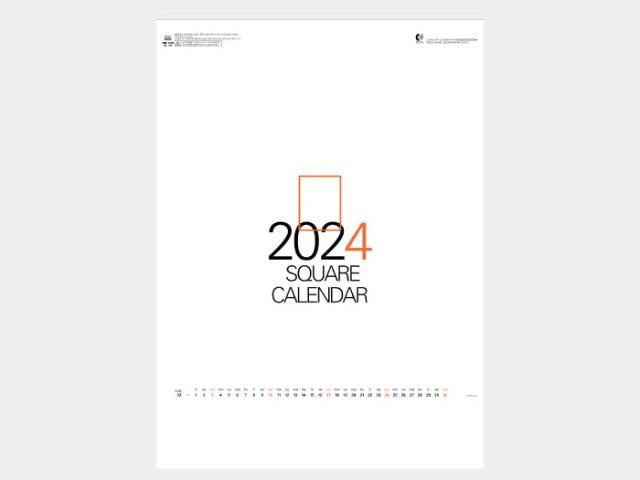 スクエア文字月表 NK195  カレンダー印刷 2020年度