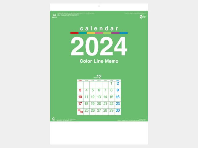 カラーラインメモ(小) NK450 カレンダー印刷 2019年度