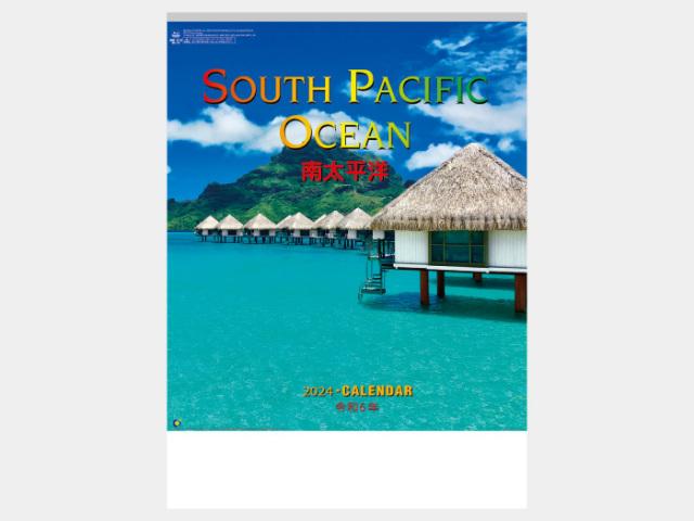 南太平洋 NK25 カレンダー印刷 2020年度