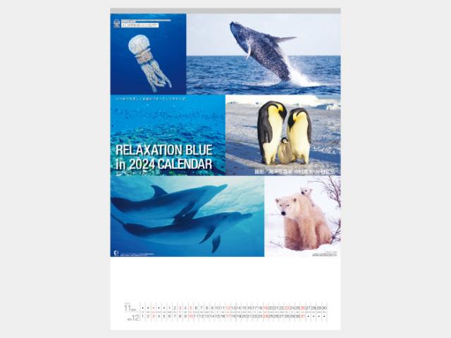 リラクゼーション ブルー NK32カレンダー印刷 2019年度