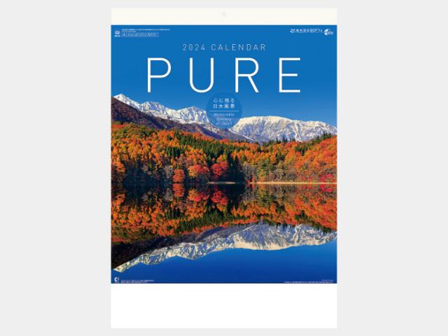 PURE ~癒やしの日本風景~ NK34カレンダー印刷 2019年度