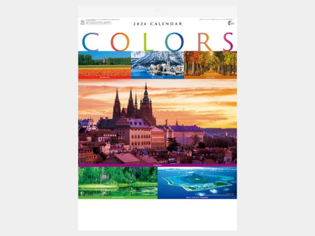 カラーズ NK40 カレンダー印刷 2020年度