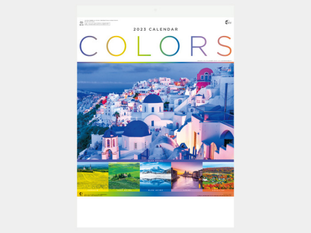 カラーズ NK40 カレンダー印刷 2022年度