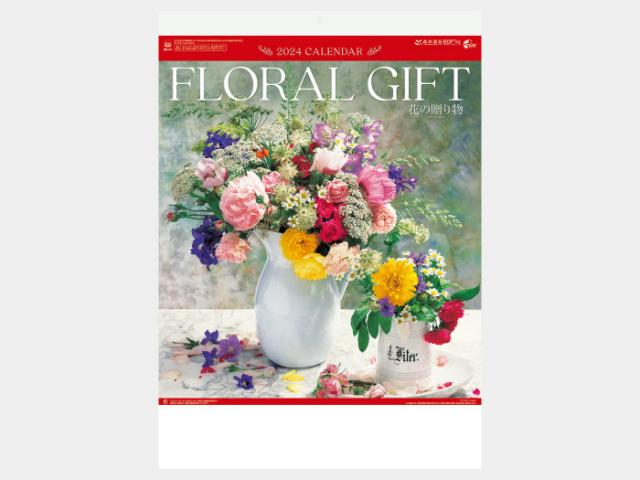 花の贈り物 NK47カレンダー印刷 2019年度
