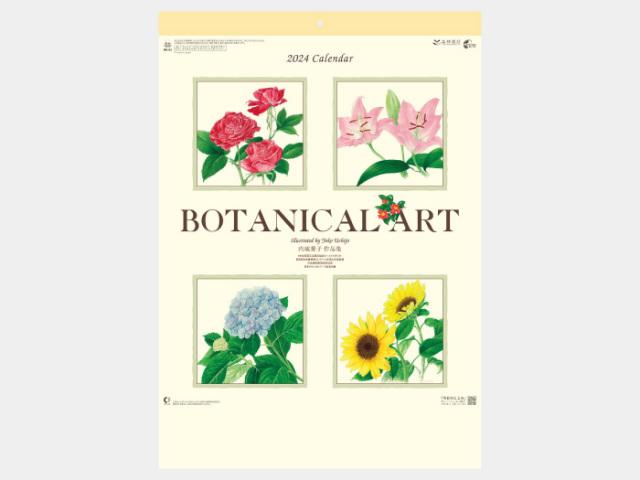 ボタニカルアート NK64カレンダー印刷 2019年度