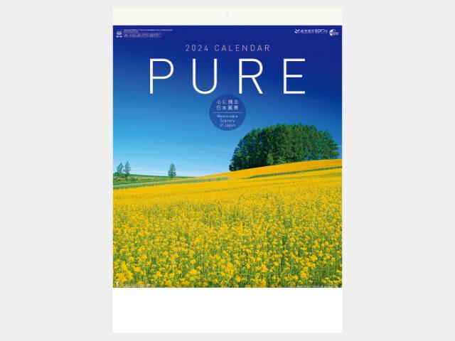 PURE ~癒やしの日本風景~ NK84カレンダー印刷 2019年度