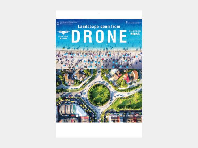 わらべ唄 NK93 カレンダー印刷 2020年度