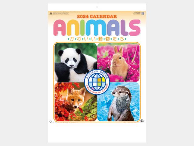 かわいい動物たち NK104カレンダー印刷 2019年度