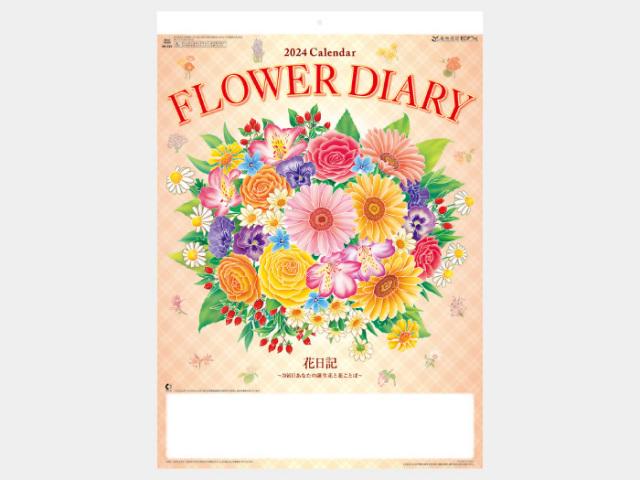 花日記(フラワーダイヤリー) NK108カレンダー印刷 2019年度