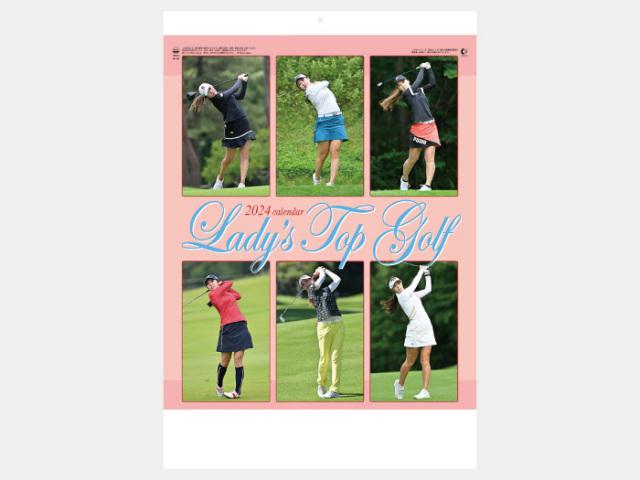レディス・トップゴルフ NK127 カレンダー印刷 2020年度