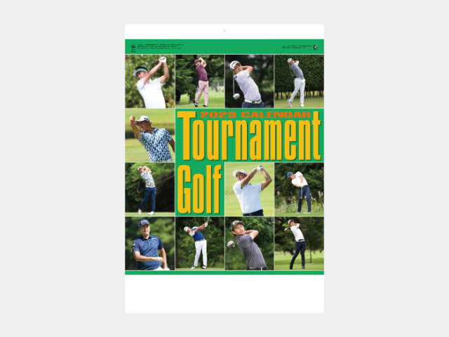 トーナメントゴルフ NK128カレンダー印刷 2019年度