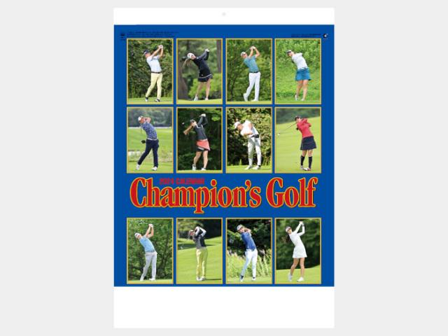 チャンピオンズゴルフ NK129カレンダー印刷 2019年度
