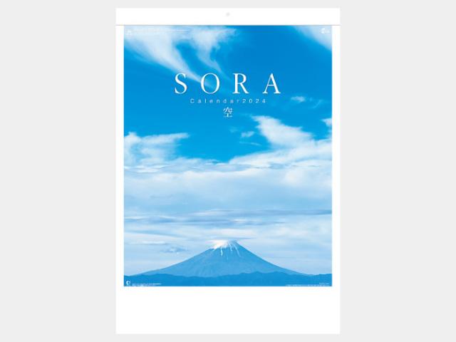 SORA -空- NK134 カレンダー印刷 2022年度