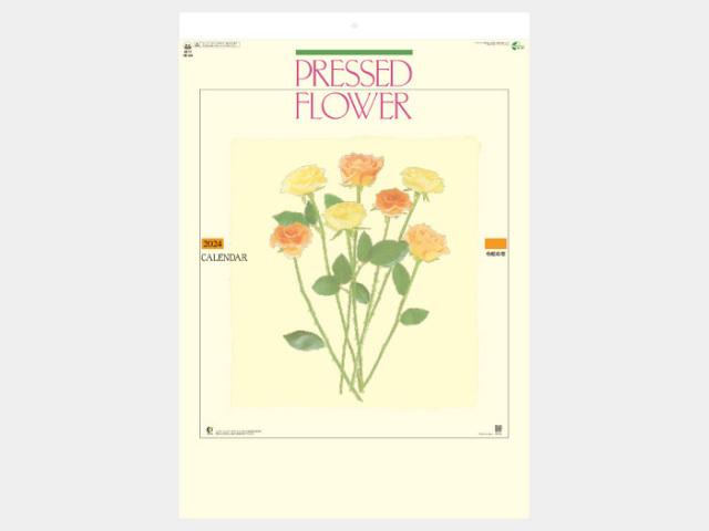 プレス・フラワー NK144 カレンダー印刷 2020年度