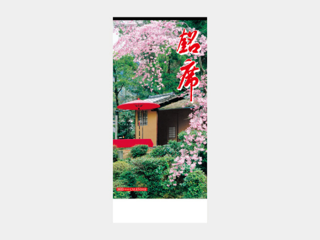 銘席 NK153カレンダー印刷 2019年度