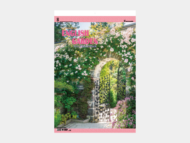 (フィルム)イングリッシュ・ガーデン NK405 カレンダー印刷 2020年度