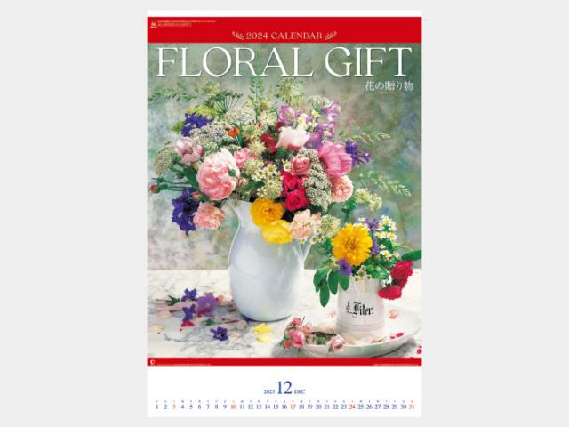 (フィルム)花の贈り物 NK408カレンダー印刷 2019年度