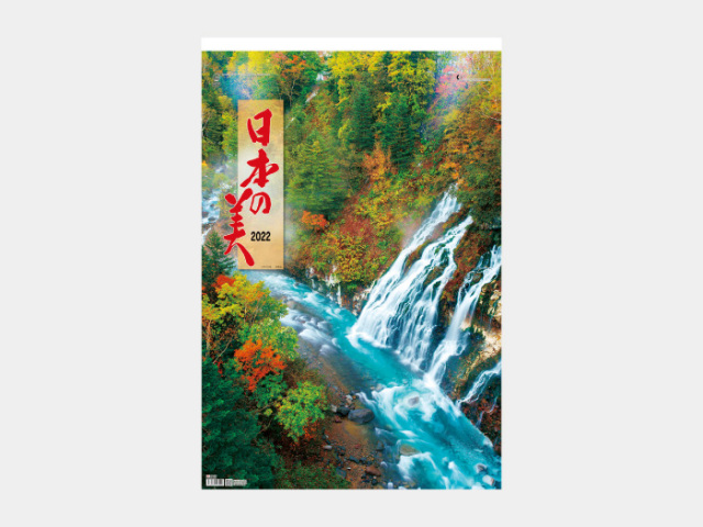 (フィルム)日本の美 NK416カレンダー印刷 2019年度