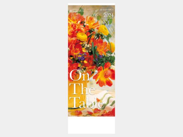 フラワーオンザテーブル(小) NK427カレンダー印刷 2019年度