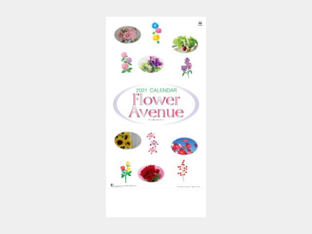 フラワーアベニュー NK436 カレンダー印刷 2022年度
