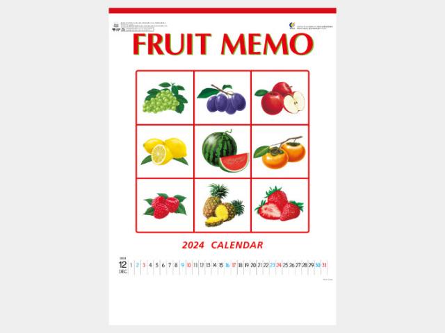 フルーツメモカレンダー NK444カレンダー印刷 2019年度