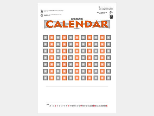 コットン文字月表 NK446 カレンダー印刷 2020年度
