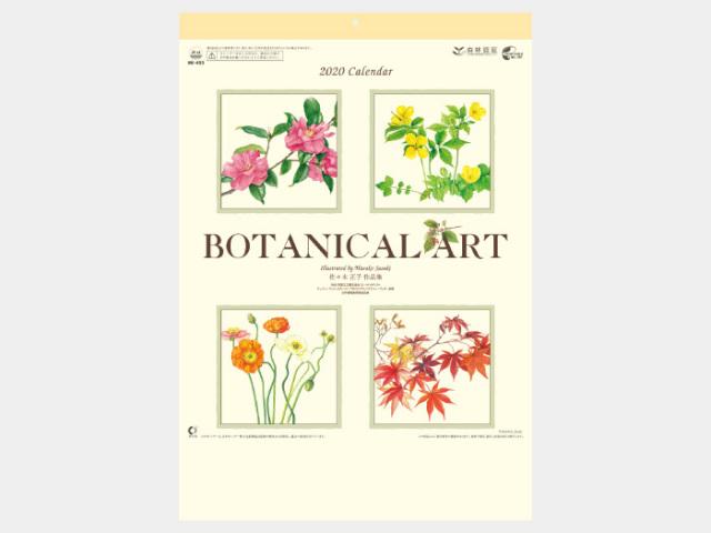 ボタニカルアート(小) NK453カレンダー印刷 2019年度