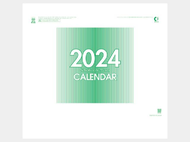 コンパクト文字 NK462 カレンダー印刷 2020年度