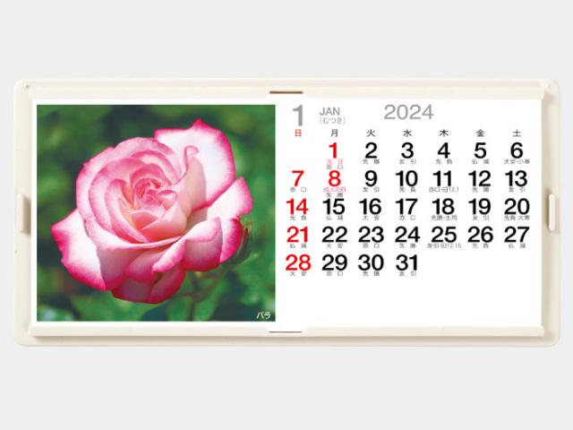 オートカレンダー(フラワー) NK481カレンダー印刷 2019年度