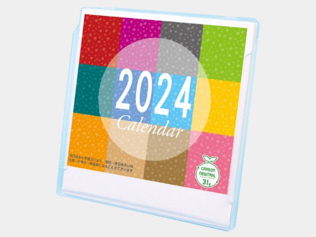 3wayカレンダー(FDサイズ) NK482カレンダー印刷 2019年度