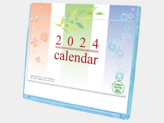 マルチ卓上カレンダー NK485 カレンダー印刷 2020年度