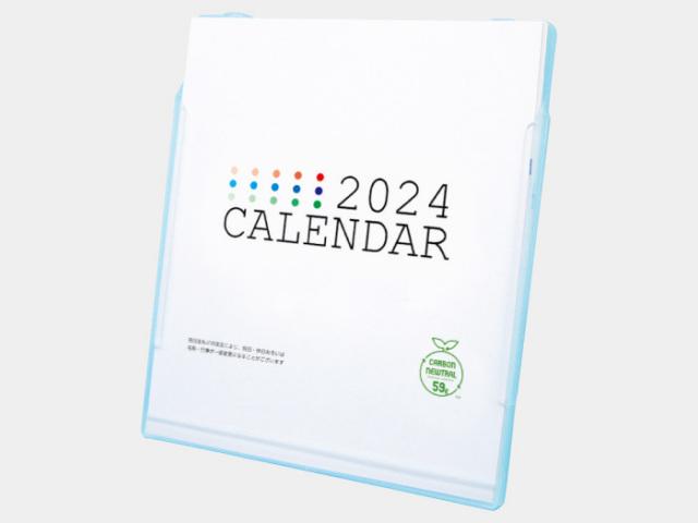 3wayカレンダー(CDサイズ) NK488カレンダー印刷 2019年度