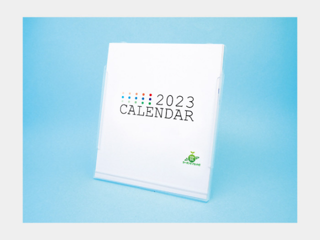 3wayカレンダー(CDサイズ) NK488 カレンダー印刷 2020年度