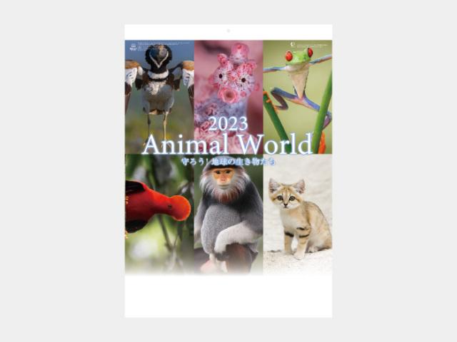 皐月集 NK490 カレンダー印刷 2020年度
