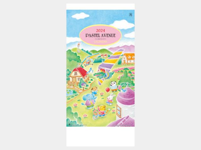 パステルアベニューメルヘン NK497カレンダー印刷 2019年度