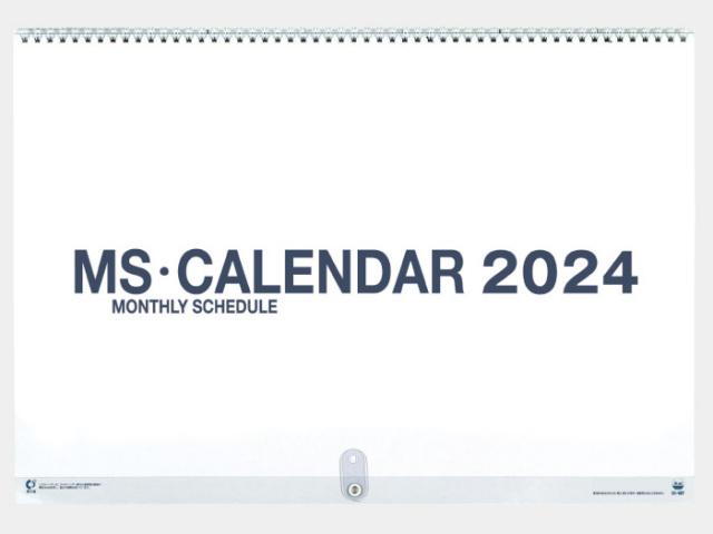 MSカレンダー NK499カレンダー印刷 2019年度