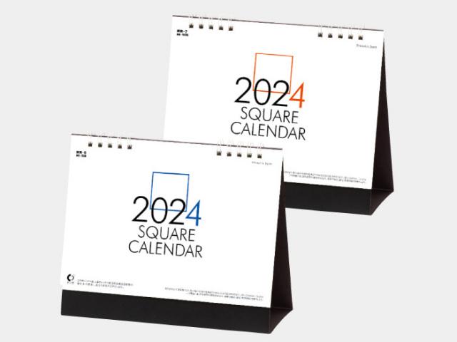 卓上スクエア文字(六曜有) NK506 カレンダー印刷 2020年度
