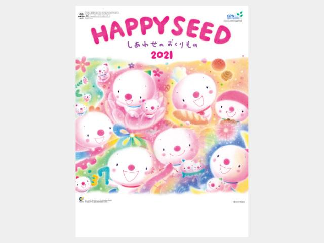 HAPPY SEED(しあわせのおくりもの) NK23カレンダー印刷 2019年度