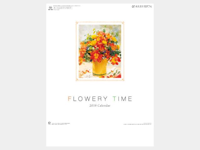 フラワリータイム NK750カレンダー印刷 2019年度