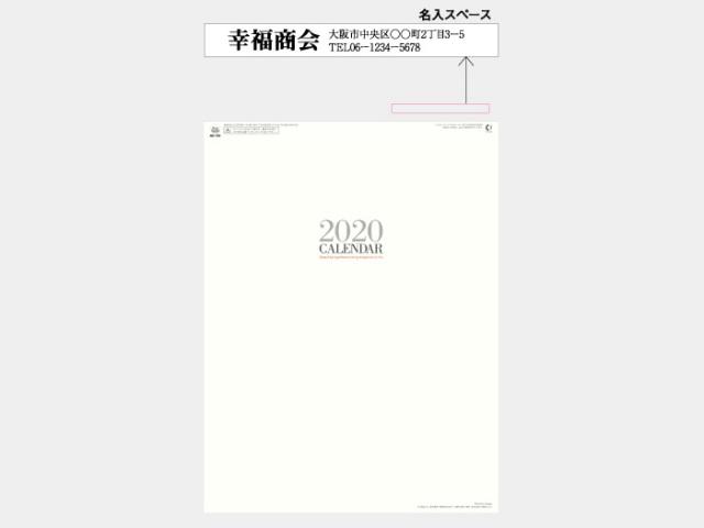 シンプルフェイス(小) NK751 カレンダー印刷 2020年度