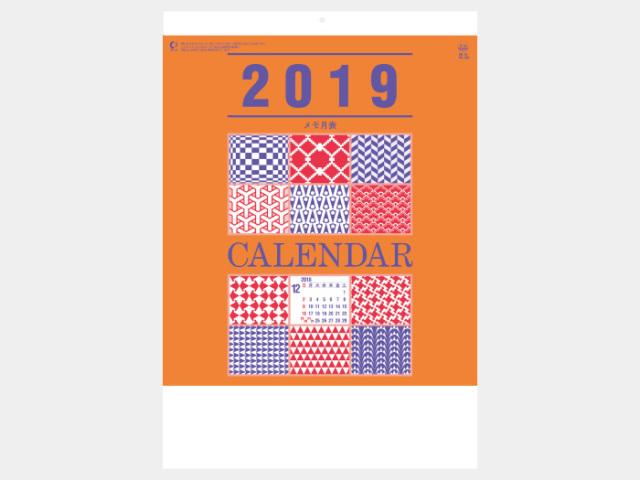 メモ月表 NK498カレンダー印刷 2019年度