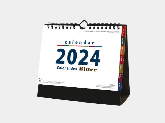 卓上カレンダー カラーインデックス ビター NK518 カレンダー印刷 2019年度