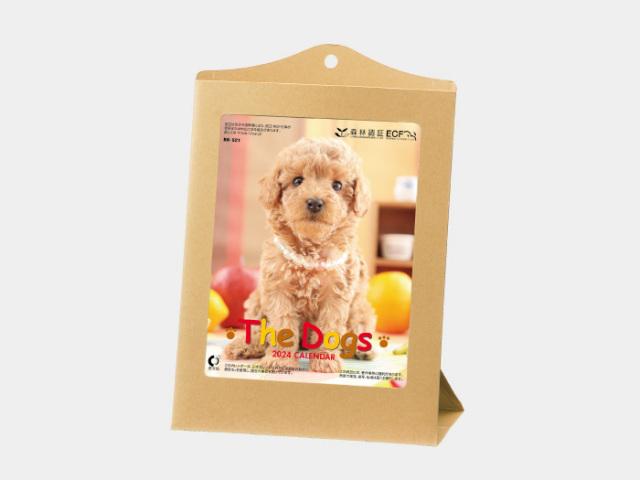 エコ・デスク ドッグ(メモ付) NK521 カレンダー印刷 2019年度