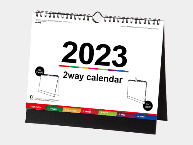 壁掛け・卓上両用 2way カラーインデックス NK546  カレンダー印刷 2020年度