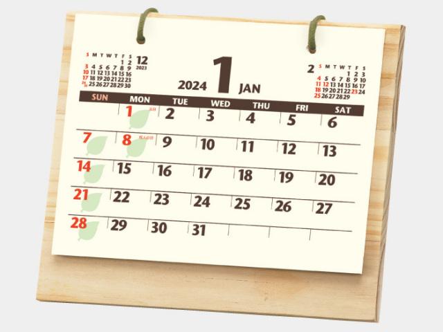木の卓上カレンダー NK550  カレンダー印刷 2022年度