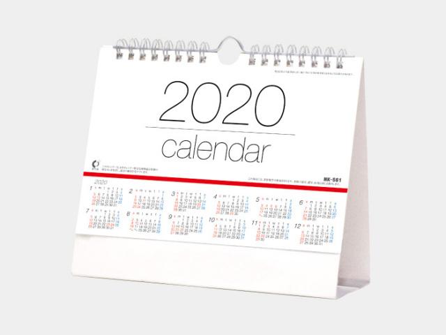卓上カレンダー スマートプランNK561 カレンダー印刷 2019年度