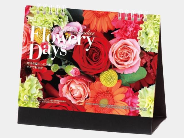 卓上カレンダー フラワリーデイズ NK563 カレンダー印刷 2019年度